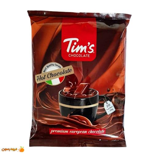 شکلات داغ تیمز