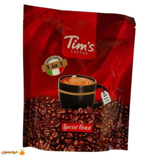 کافه میکس تیمز