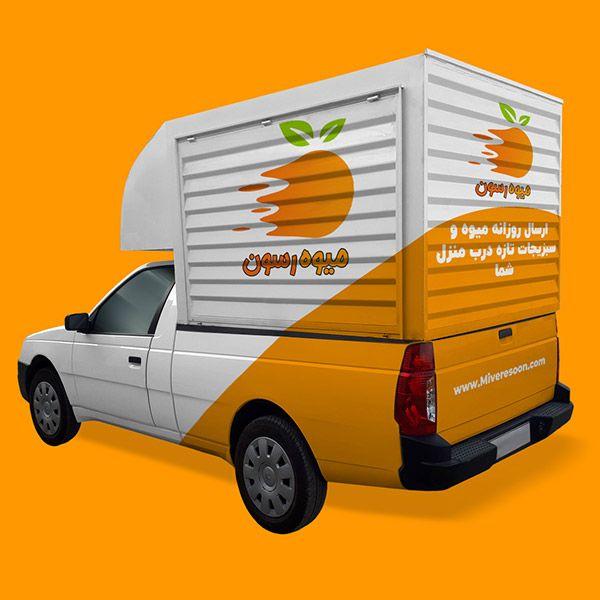 مزایای خرید آنلاین از میوه رسون