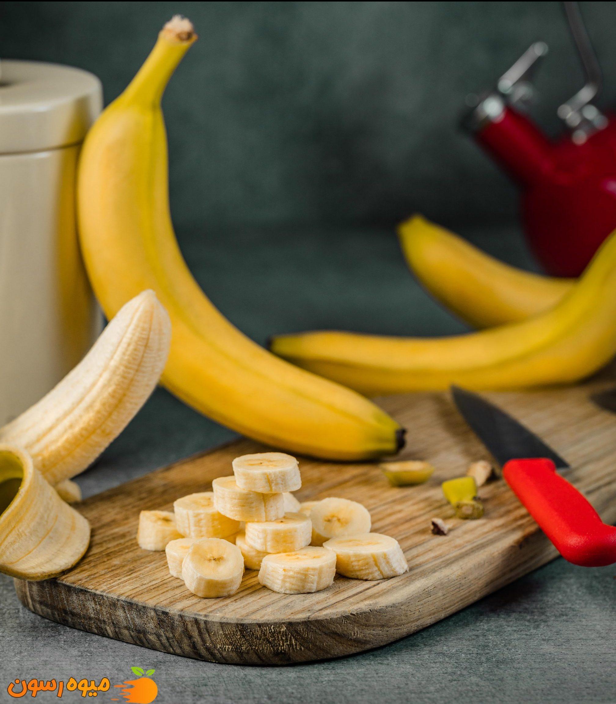 موز میوه مفید برای کرونا